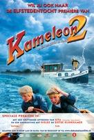 Kameleon 2 - Dutch poster (xs thumbnail)
