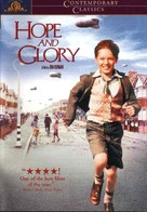 Hope and Glory - DVD movie cover (xs thumbnail)