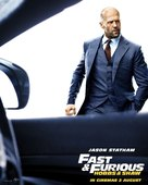 Fast & Furious Presents: Hobbs & Shaw - South African Movie Poster (xs thumbnail)