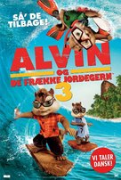 Alvin and the Chipmunks: Chipwrecked - Danish Movie Poster (xs thumbnail)