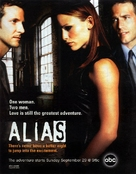 """Alias"" - Movie Poster (xs thumbnail)"