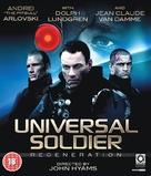 Universal Soldier: Regeneration - British Movie Cover (xs thumbnail)