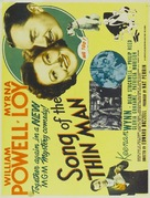 Song of the Thin Man - Theatrical poster (xs thumbnail)