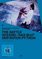 Tian long ba bu - German DVD cover (xs thumbnail)