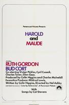 Harold and Maude - Movie Poster (xs thumbnail)