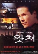 The Watcher - South Korean Movie Poster (xs thumbnail)