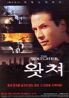 The Watcher - South Korean Movie Poster (xs thumbnail)