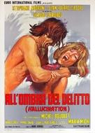 La rupture - Italian Movie Poster (xs thumbnail)