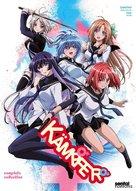 """Kenpufâ"" - DVD cover (xs thumbnail)"