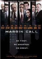 Margin Call - DVD cover (xs thumbnail)