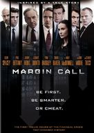 Margin Call - DVD movie cover (xs thumbnail)
