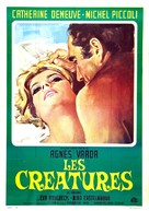 Les créatures - Italian Movie Poster (xs thumbnail)