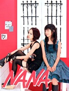Nana - Taiwanese poster (xs thumbnail)