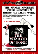 The Wizard of Gore - Movie Cover (xs thumbnail)