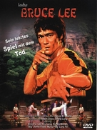 Goodbye Bruce Lee - Austrian DVD cover (xs thumbnail)