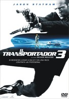Transporter 3 - Chilean Movie Cover (xs thumbnail)