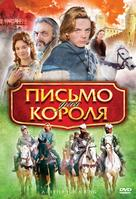 De brief voor de koning - Russian Movie Cover (xs thumbnail)