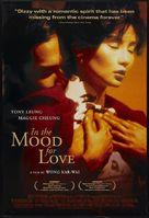 Fa yeung nin wa - Movie Poster (xs thumbnail)