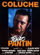 Tchao pantin - French Movie Poster (xs thumbnail)