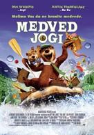 Yogi Bear - Serbian Movie Poster (xs thumbnail)
