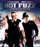 Hot Fuzz - Dutch Movie Cover (xs thumbnail)