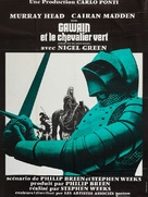 Gawain and the Green Knight - French Movie Poster (xs thumbnail)