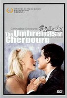 Les parapluies de Cherbourg - South Korean DVD cover (xs thumbnail)