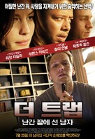 The Ledge - South Korean Movie Poster (xs thumbnail)