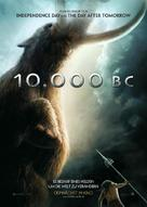 10,000 BC - German Movie Poster (xs thumbnail)