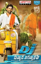 Duvvada Jagannadham - Indian Movie Poster (xs thumbnail)