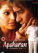 Apaharan - British Movie Cover (xs thumbnail)
