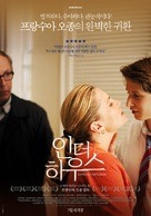 Dans la maison - South Korean Movie Poster (xs thumbnail)