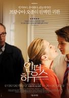 Dans la maison - South Korean Movie Poster (xs thumbnail)