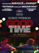 Good Time - French Movie Poster (xs thumbnail)
