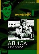 Alice in den Städten - Russian Movie Cover (xs thumbnail)