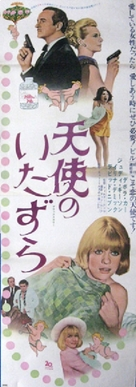 Prudence and the Pill - Japanese Movie Poster (xs thumbnail)