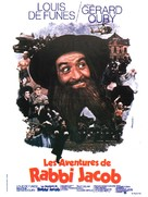 Les aventures de Rabbi Jacob - French Movie Poster (xs thumbnail)
