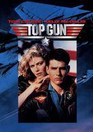 Top Gun - DVD movie cover (xs thumbnail)