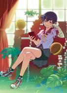 """Bakemonogatari"" - Japanese Movie Cover (xs thumbnail)"