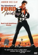 The Adventures of Ford Fairlane - Swedish DVD movie cover (xs thumbnail)
