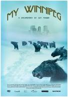 My Winnipeg - Movie Poster (xs thumbnail)
