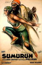 Sumurun - German Movie Poster (xs thumbnail)