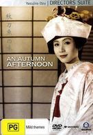 Sanma no aji - Australian DVD cover (xs thumbnail)