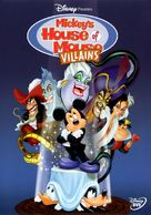 Mickey's House of Villains - DVD cover (xs thumbnail)