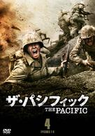 """The Pacific"" - Japanese DVD movie cover (xs thumbnail)"