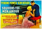 The Eddy Duchin Story - Belgian Movie Poster (xs thumbnail)