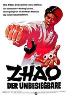 Tian xia di yi quan - German Movie Poster (xs thumbnail)