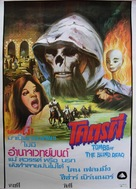 La noche del terror ciego - Thai Movie Poster (xs thumbnail)