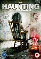 Kill Katie Malone - British Movie Cover (xs thumbnail)