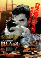 To Live and Die in L.A. - Japanese Movie Poster (xs thumbnail)